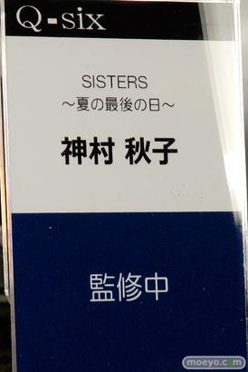 Q-sixのSISTERS ~夏の最後の日~ 神村秋子の新作フィギュア原型画像10