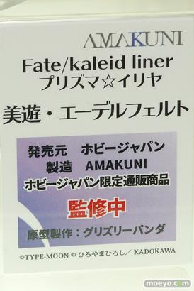 ホビージャパンのFate/Kaleid liner プリズマ☆イリヤ 美遊・エーデルフェルトの新作フィギュア原型画像14