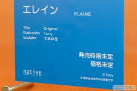 ネイティブのエレインの新作フィギュア原型画像16