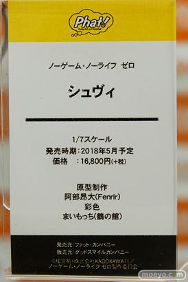 秋葉原の新作フィギュア展示の様子27