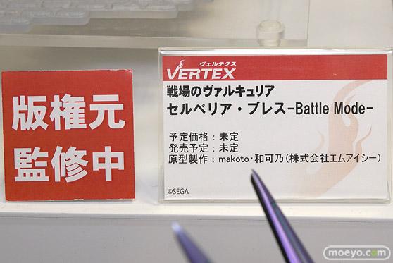 ヴェルテクスの戦場のヴァルキュリア セルブレア・ブレス -Battle Mode-の新作フィギュア原型画像13