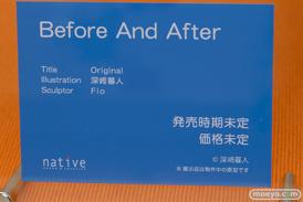 ネイティブの深崎暮人 Before And Afterの新作フィギュア原型画像13