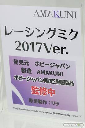 ホビージャパンのレーシングミク 2017Ver.の新作フィギュア原型画像10