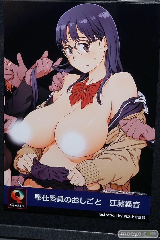 Q-sixの奉仕委員のおしごと 江藤綾音の新作フィギュア原型画像12