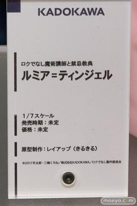 KADOKAWAのロクでなし魔術講師と禁忌教典 システィーナ=フィーベル/ルミア=ティンジェルの新作フィギュア原型画像14
