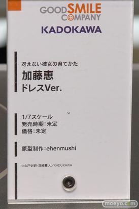 グッドスマイルカンパニー/KADOKAWAの冴えない彼女の育てかた♭ 加藤恵 ドレスVer.の新作フィギュア原型画像10