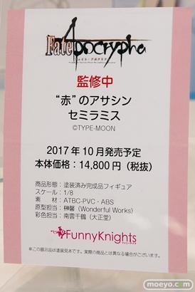 第57回 全日本模型ホビーショー アオシマ アクアマリン アゾン ブース画像02