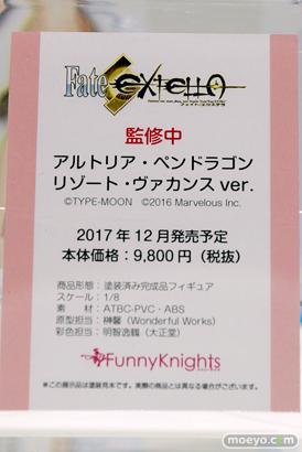 第57回 全日本模型ホビーショー アオシマ アクアマリン アゾン ブース画像04