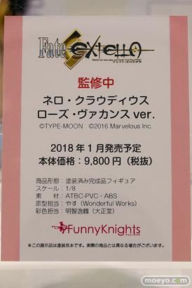 第57回 全日本模型ホビーショー アオシマ アクアマリン アゾン ブース画像06