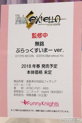 第57回 全日本模型ホビーショー アオシマ アクアマリン アゾン ブース画像10