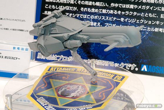 第57回 全日本模型ホビーショー アオシマ アクアマリン アゾン ブース画像40