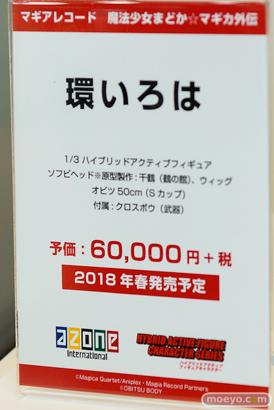 第57回 全日本模型ホビーショー アオシマ アクアマリン アゾン ブース画像69