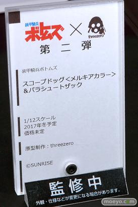 第57回 全日本模型ホビーショー ウェーブ グッドスマイルカンパニー トミーテック ブース画像18