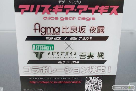 第57回 全日本模型ホビーショー ウェーブ グッドスマイルカンパニー トミーテック ブース画像28