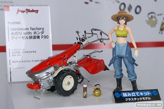 第57回 全日本模型ホビーショー ウェーブ グッドスマイルカンパニー トミーテック ブース画像29