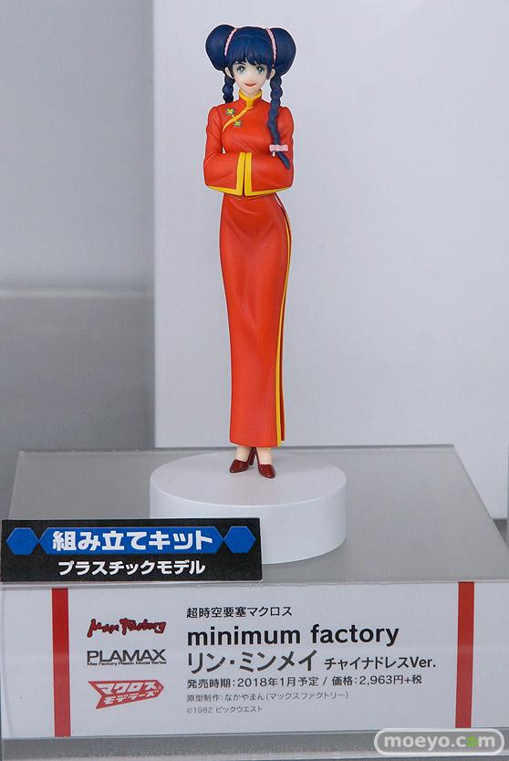 第57回 全日本模型ホビーショー ウェーブ グッドスマイルカンパニー トミーテック ブース画像32