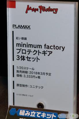第57回 全日本模型ホビーショー ウェーブ グッドスマイルカンパニー トミーテック ブース画像38