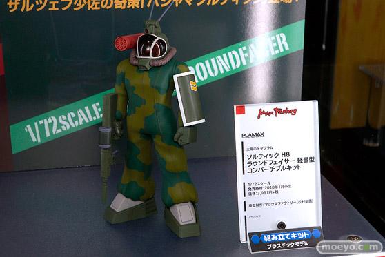 第57回 全日本模型ホビーショー ウェーブ グッドスマイルカンパニー トミーテック ブース画像42
