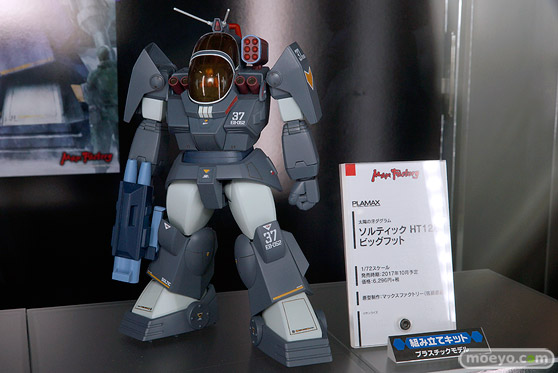 第57回 全日本模型ホビーショー ウェーブ グッドスマイルカンパニー トミーテック ブース画像43