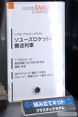 第57回 全日本模型ホビーショー ウェーブ グッドスマイルカンパニー トミーテック ブース画像45