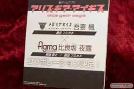 第57回 全日本模型ホビーショー コトブキヤ ブース画像06