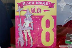 第57回 全日本模型ホビーショー コトブキヤ ブース画像12