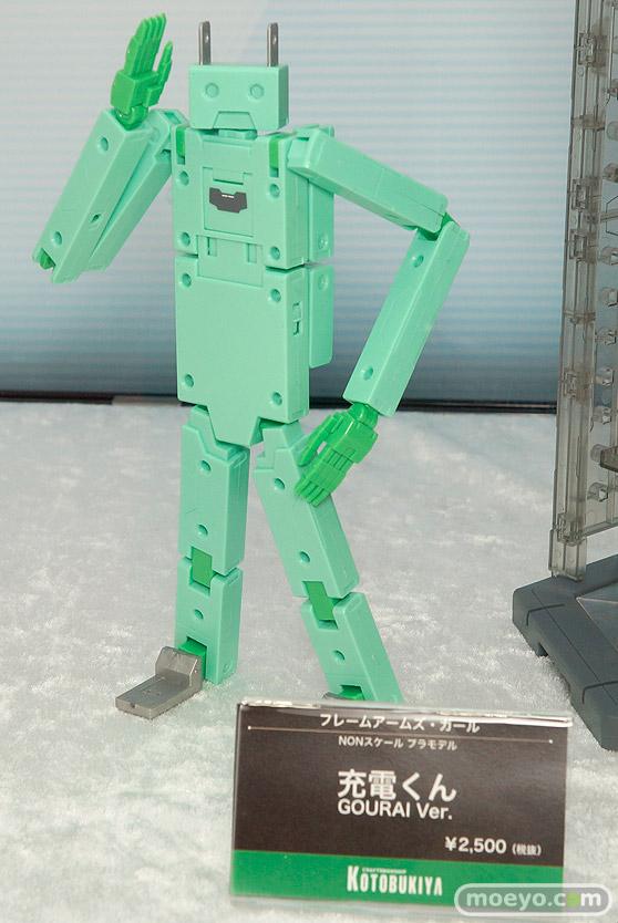 第57回 全日本模型ホビーショー コトブキヤ ブース画像17