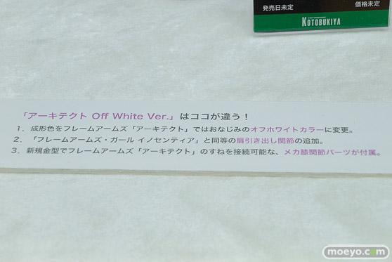 第57回 全日本模型ホビーショー コトブキヤ ブース画像22