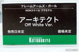 第57回 全日本模型ホビーショー コトブキヤ ブース画像23