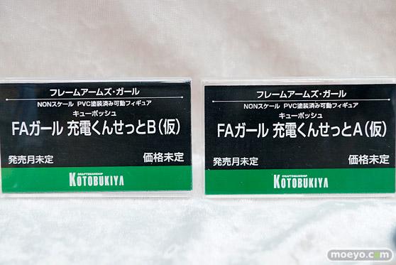 第57回 全日本模型ホビーショー コトブキヤ ブース画像29
