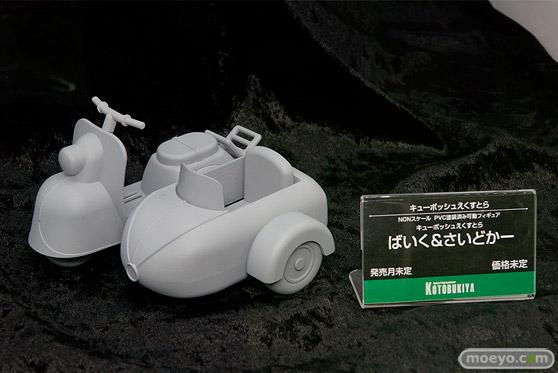 第57回 全日本模型ホビーショー コトブキヤ ブース画像34