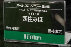 第57回 全日本模型ホビーショー コトブキヤ ブース画像36