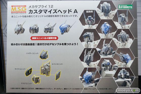 第57回 全日本模型ホビーショー コトブキヤ ブース画像46