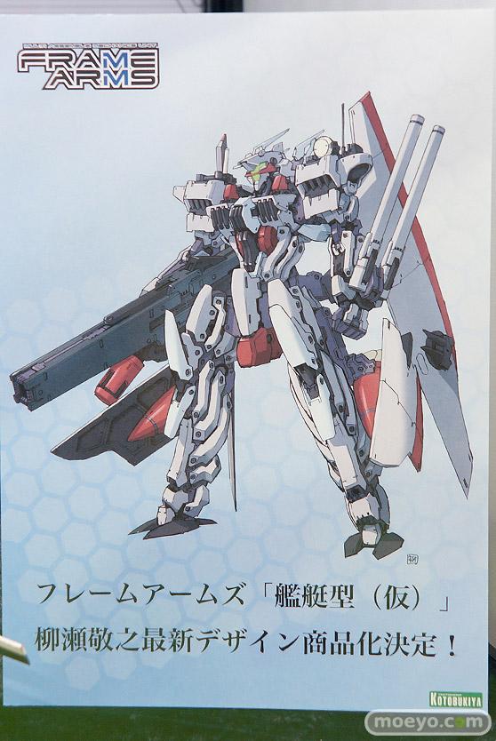 第57回 全日本模型ホビーショー コトブキヤ ブース画像47
