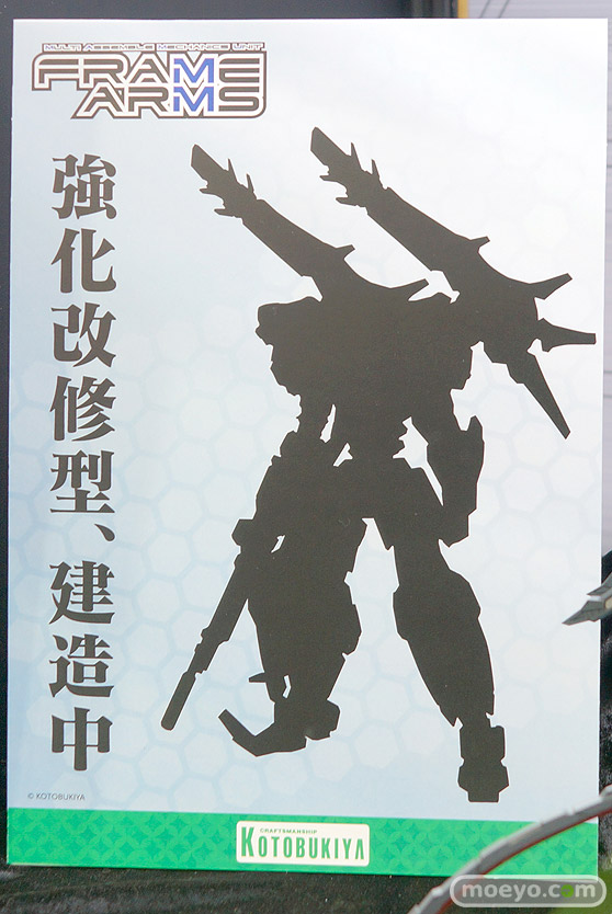 第57回 全日本模型ホビーショー コトブキヤ ブース画像48