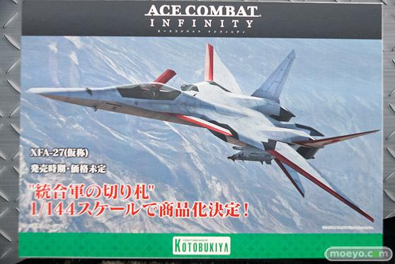 第57回 全日本模型ホビーショー コトブキヤ ブース画像52