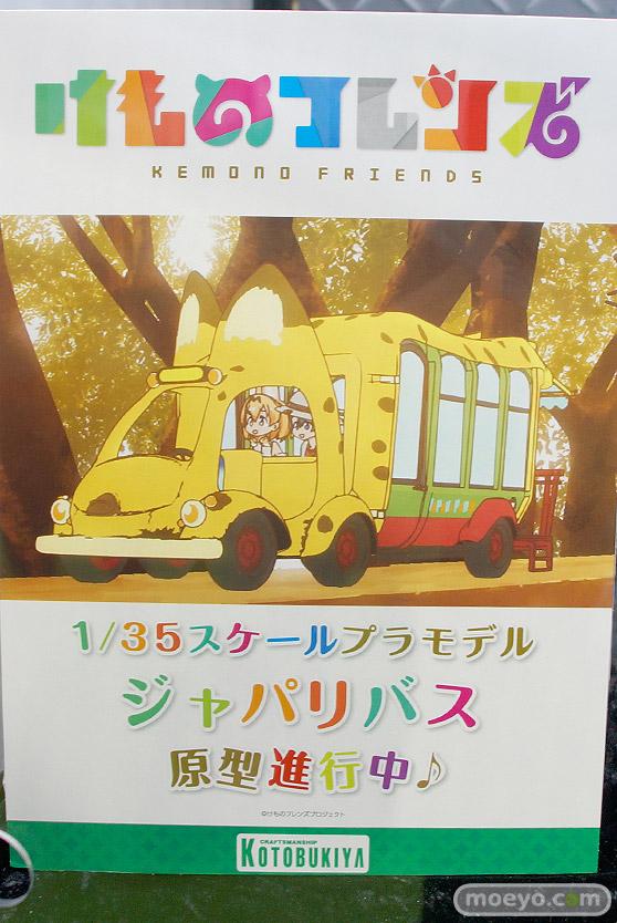 第57回 全日本模型ホビーショー コトブキヤ ブース画像53