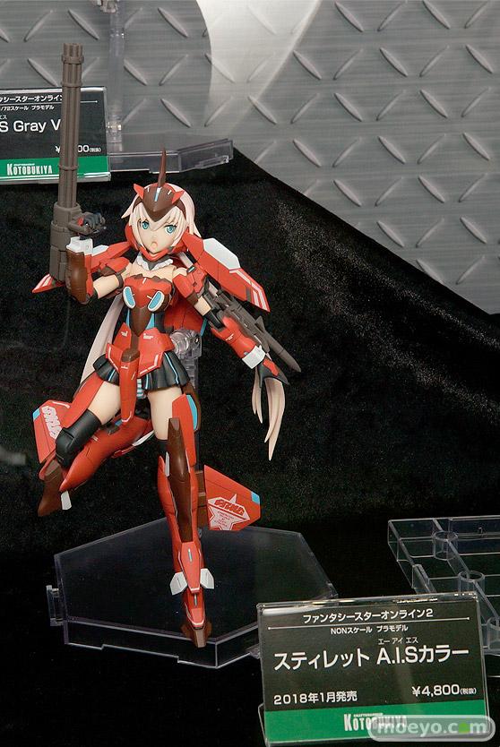 第57回 全日本模型ホビーショー コトブキヤ ブース画像55