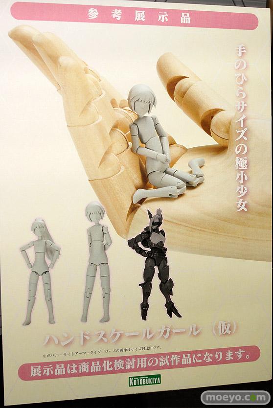 第57回 全日本模型ホビーショー コトブキヤ ブース画像61