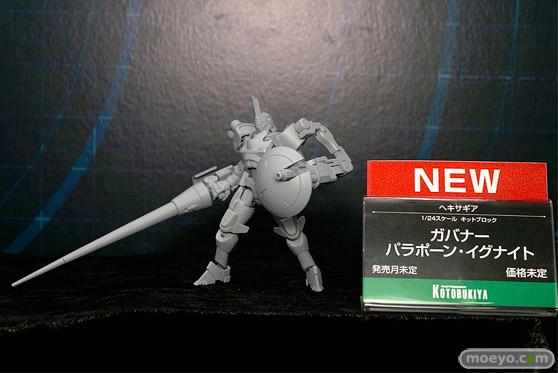 第57回 全日本模型ホビーショー コトブキヤ ブース画像62