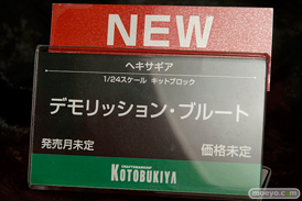 第57回 全日本模型ホビーショー コトブキヤ ブース画像66