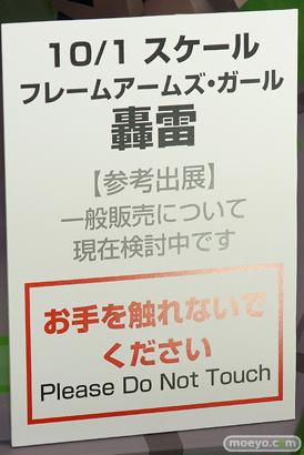 第57回 全日本模型ホビーショー コトブキヤ ブース画像71
