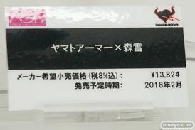 第57回 全日本模型ホビーショー バンダイ ブース画像06