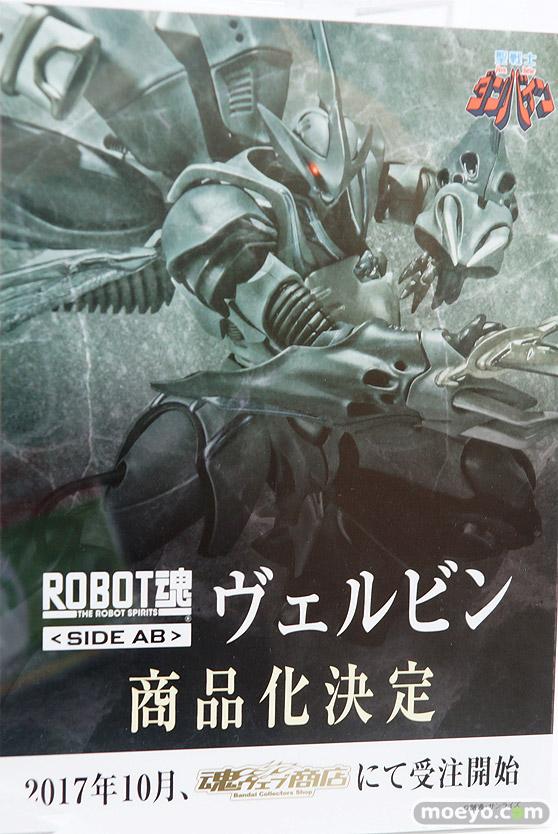 第57回 全日本模型ホビーショー バンダイ ブース画像12