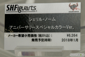 第57回 全日本模型ホビーショー バンダイ ブース画像15