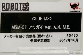第57回 全日本模型ホビーショー バンダイ ブース画像19