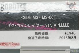 第57回 全日本模型ホビーショー バンダイ ブース画像21