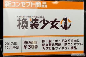 第57回 全日本模型ホビーショー バンダイ ブース画像25
