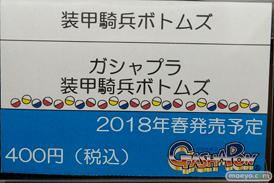 第57回 全日本模型ホビーショー バンダイ ブース画像27