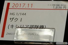 第57回 全日本模型ホビーショー バンダイ ブース画像53
